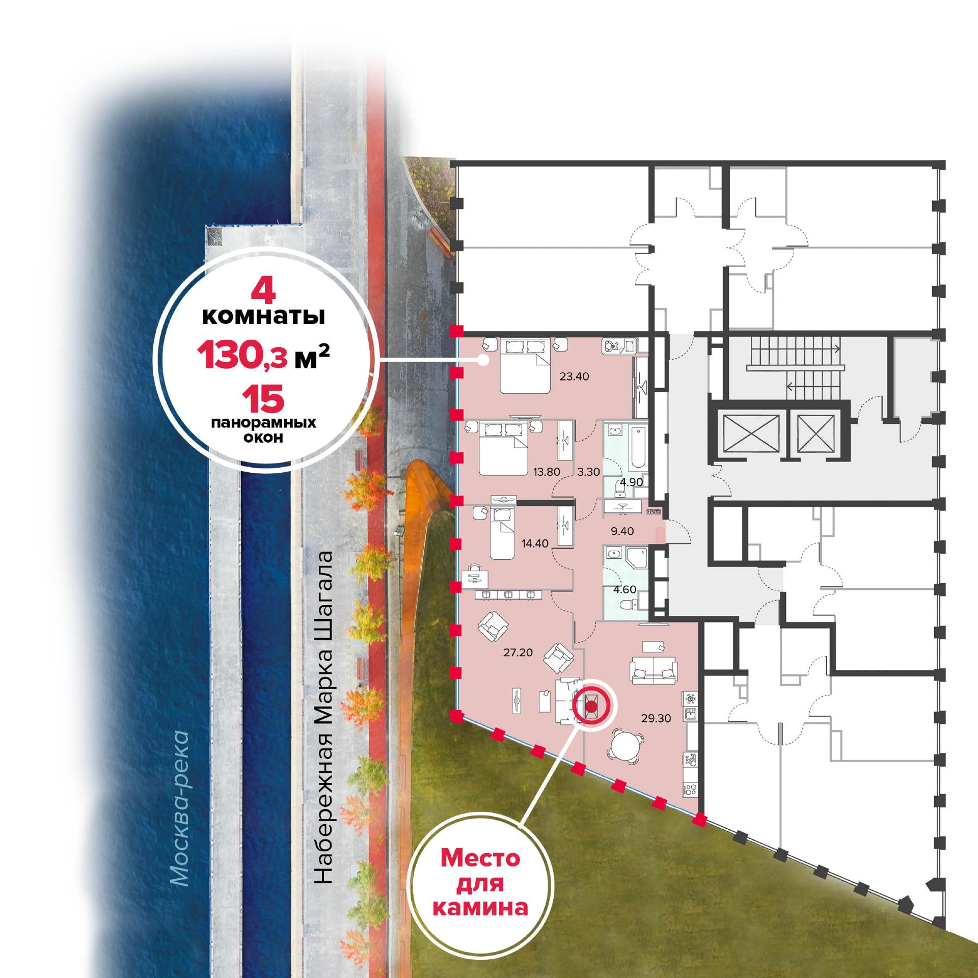 План квартир с 15окнами(визуализация «Группа ЛСР»)
