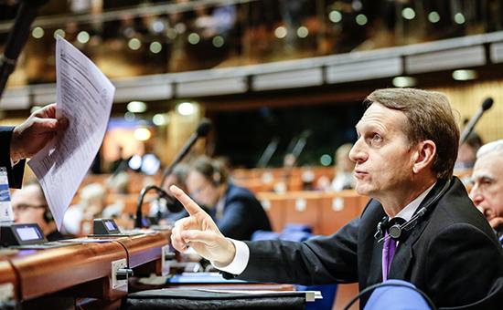 Спикер Госдумы РФ Сергей Нарышкин на пленарном заседании Парламентской ассамблеи Совета Европы (ПАСЕ)