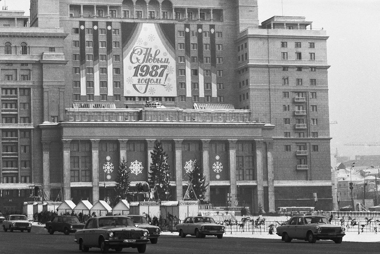 Предновогодняя столица. 1986 год