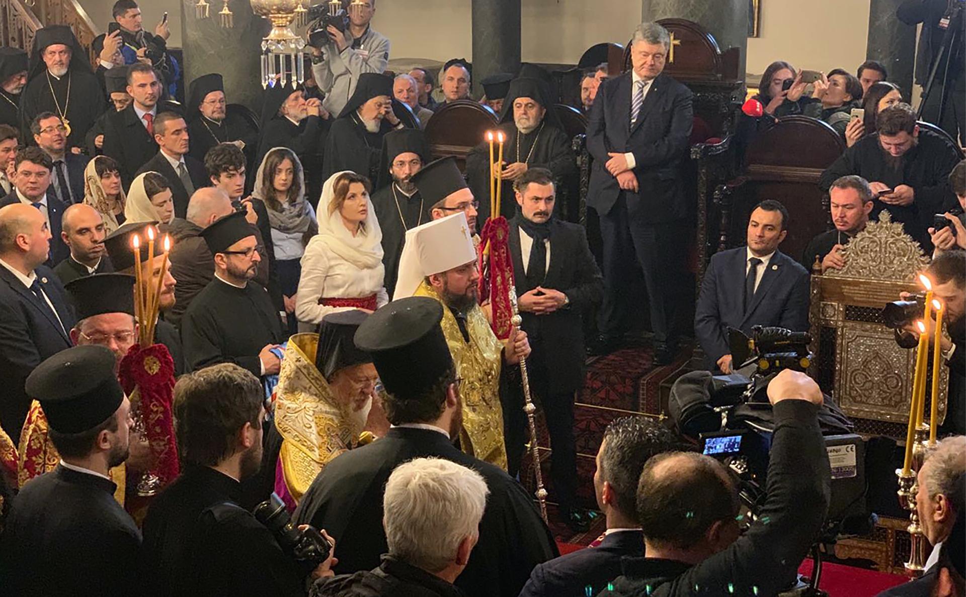 Церемония подписания томоса в Стамбуле