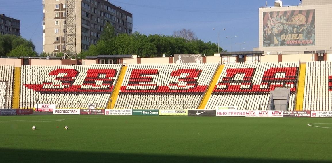Назначен новый главный тренер пермского футбольного клуба «Звезда»