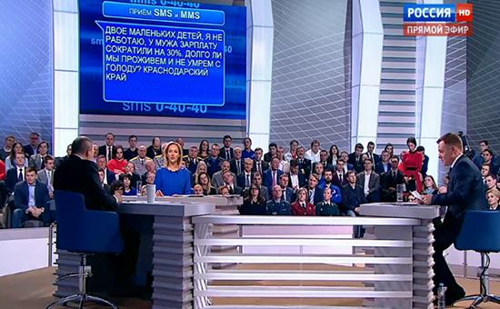 Фото:Принтскрин с трансляции телеканала Россия 1