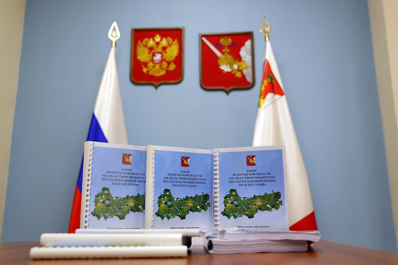 Фото: пресс-служба правительства Вологодской области