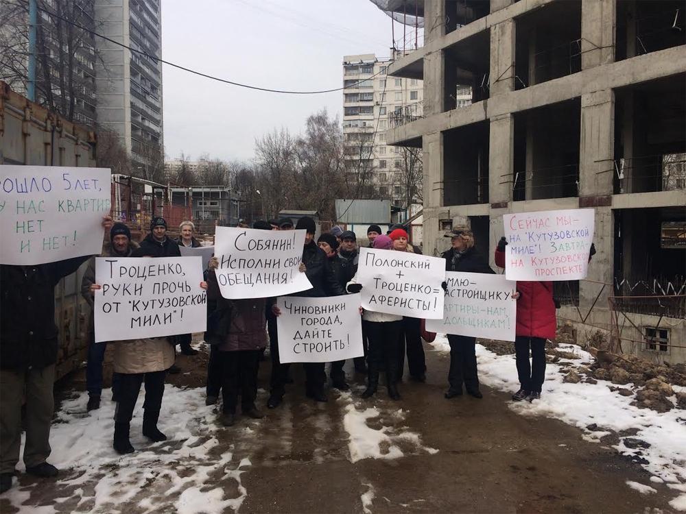 В митинге у стройплощадки на Кутузовском проспекте участвовало около 30 человек