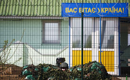 Пограничный пункт на украинско-российской границе