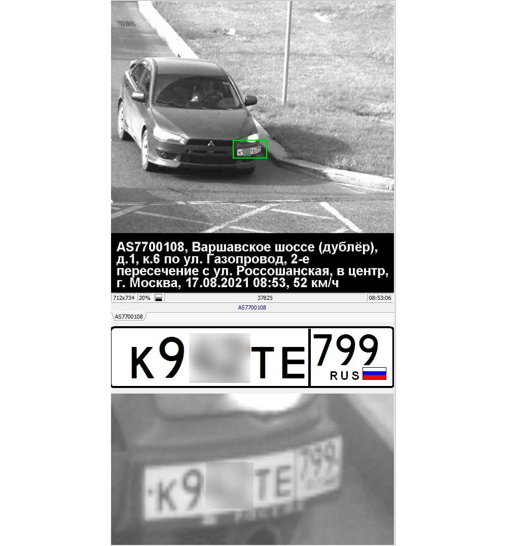Знакомое разработчикам камер ухищрение некоторых водителей в попытке затруднить распознавание госномера. На фотографии видно, что номерная пластина размещена под острым углом, что сильно искажает код региона