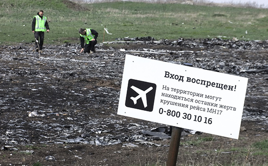 Место крушения малайзийского Boeing под Донецком