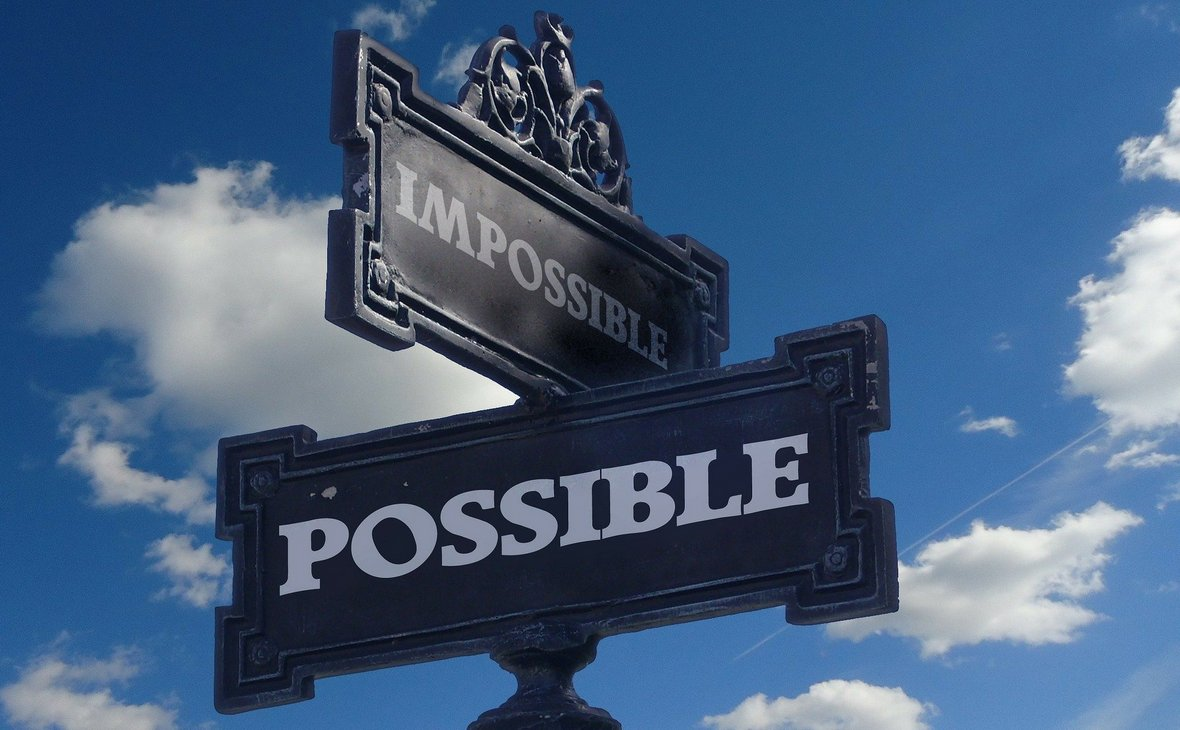 Фото: с сайта pixabay.com пользователя geralt