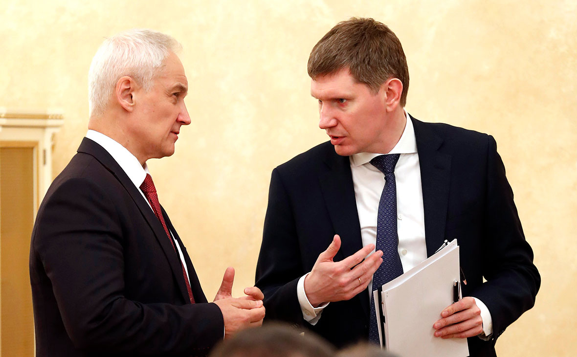 Андрей Белоусов и министр экономического развития Максим Решетников