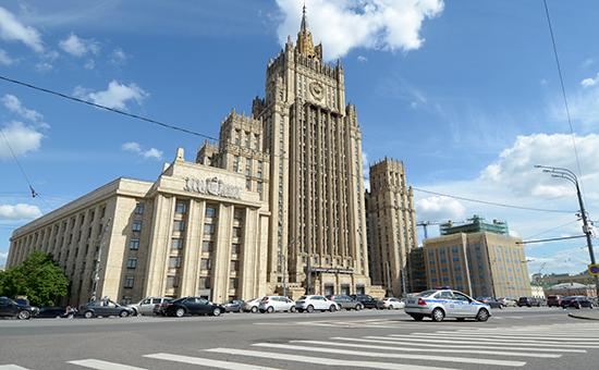 Здание МИД Российской Федерации