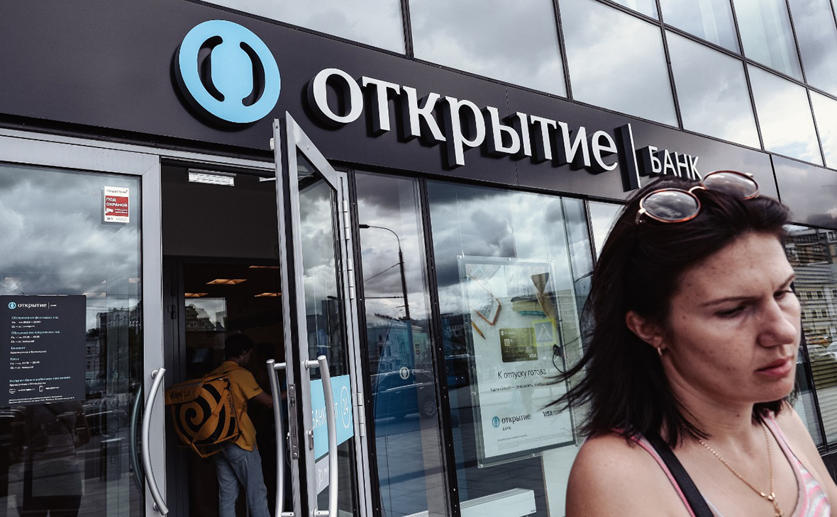 банк открытие процедура банкротства