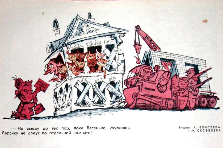Выпуск журнала от 20 ноября 1963 года