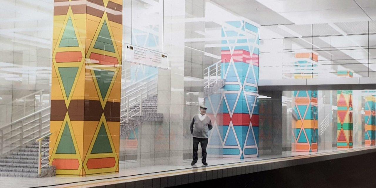 Проект станции «Кунцевская»