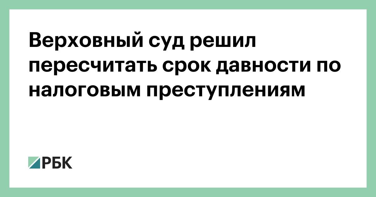 Банк россии кредитная история узнать бесплатно онлайн