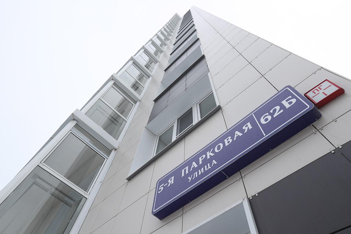 Новый дом находится всего в 300 м от расселяемых пятиэтажек