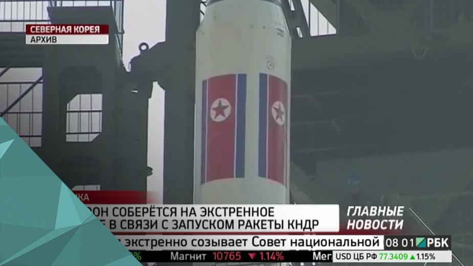 Северная Корея объявила об успешном запуске ракеты с космодрома «Сохэ»