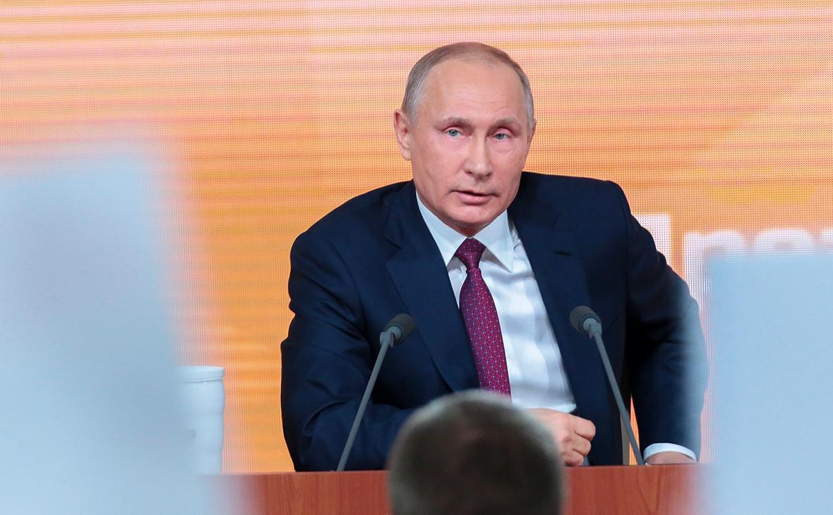 Большая пресс-конференция Владимира Путина, 2017 год