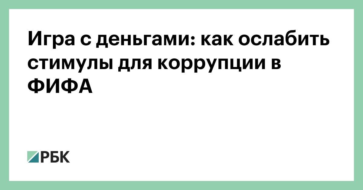 альфа кредит ростов греческого города волос занять деньги воронеж