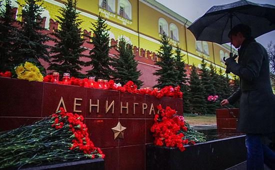Знак города-героя Ленинграда вАлександровском саду