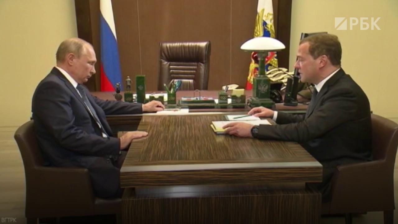 Видео:ВГТРК
