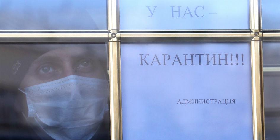 Фото: Сергей Карпухин/ТАСС