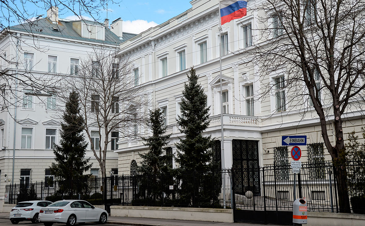 Посольство Российской Федерации в Вене