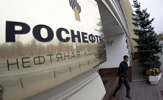 Здание штаб-квартиры НК «Роснефть» в Москве