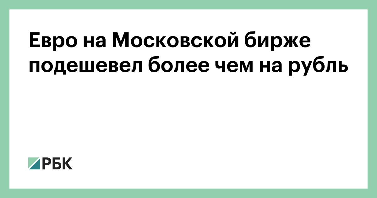 запрет биткоина в украине