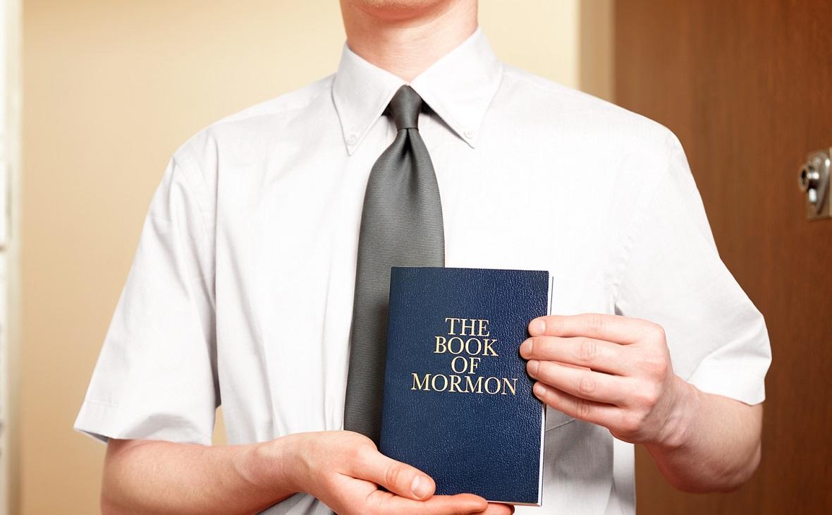 мормоны в россии - 12