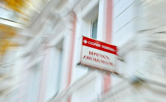 Фото: Владимир Смирнов/ТАСС