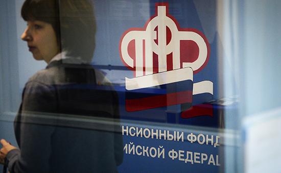 Фото: Смитюк Юрий/ТАСС