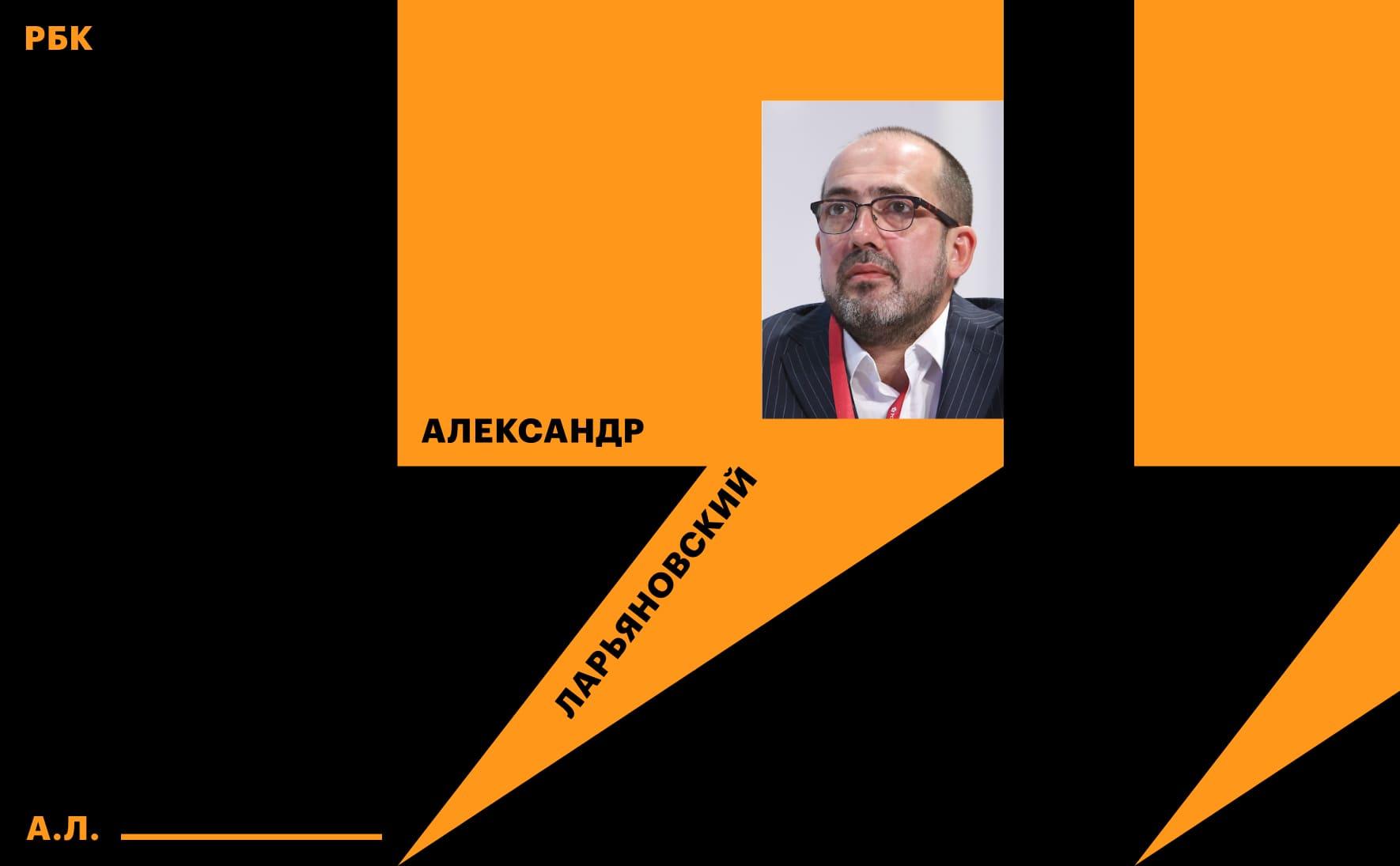 Фото: Илья Смирнов / Росконгресс