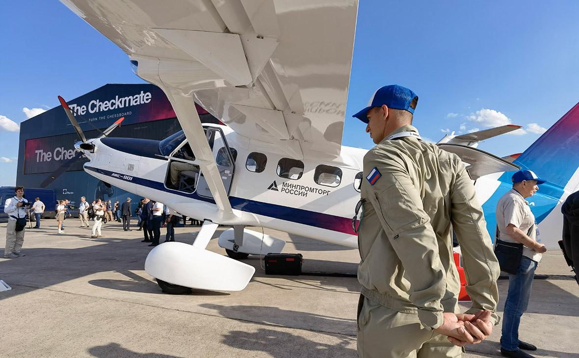 Легкий многоцелевой самолет ЛМС-901 «Байкал»