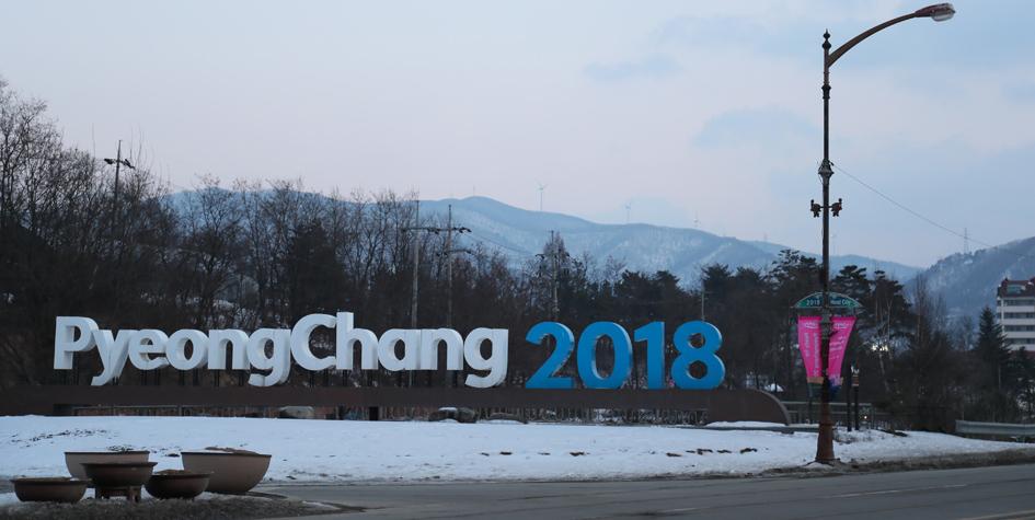 Сборная КНДР на Олимпиаде-2018 выступит в четырех видах спорта