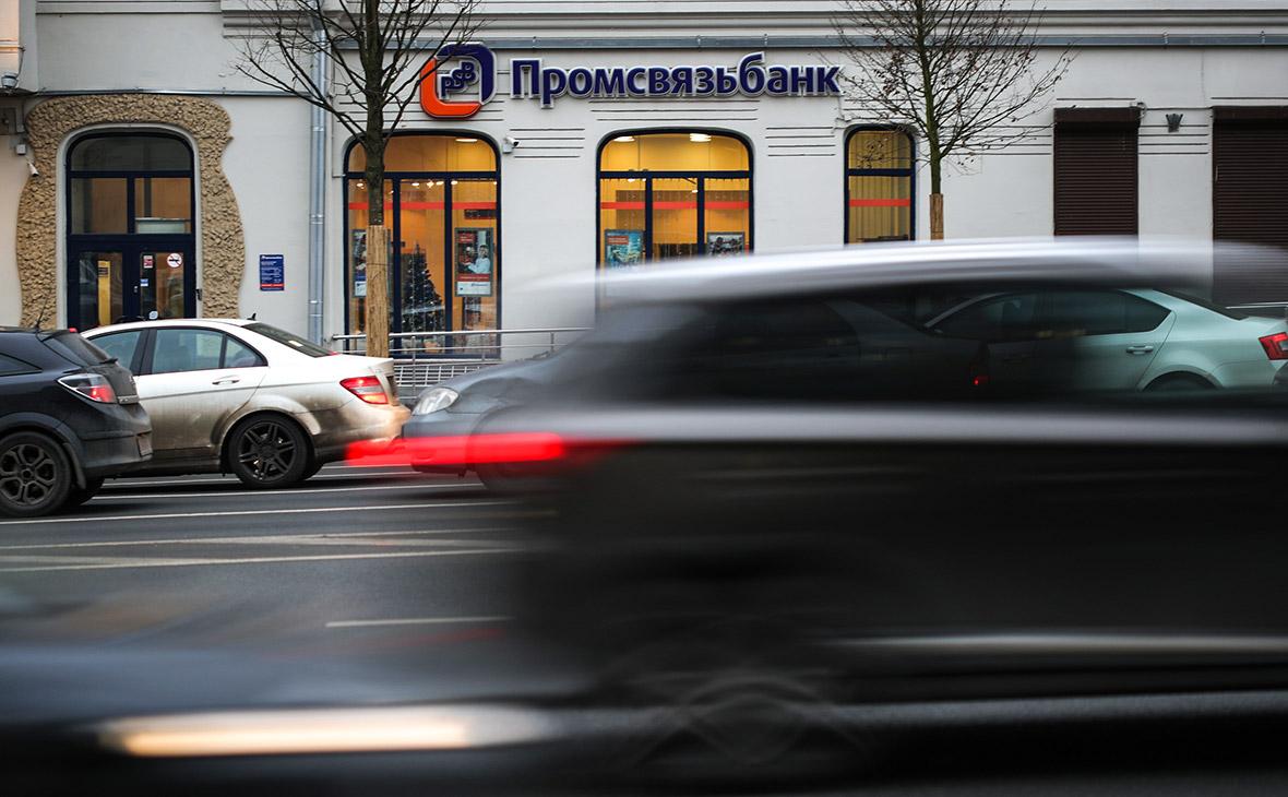 Входит в 10 крупнейших банков России, в список системно значимых кредитных организаций.