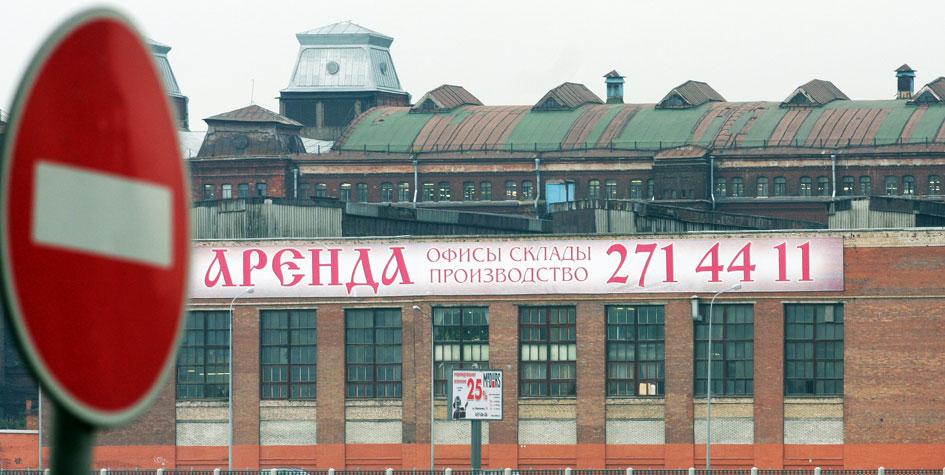 Коммерческая недвижимость перспективы ранка аренда квартиры под офиса Москва