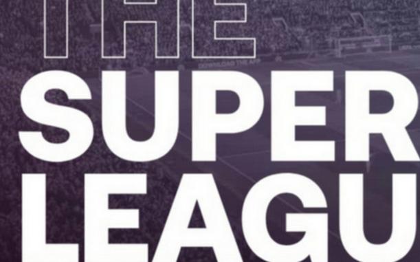 Фото: Суперлига (Фото: thesuperleague.com)