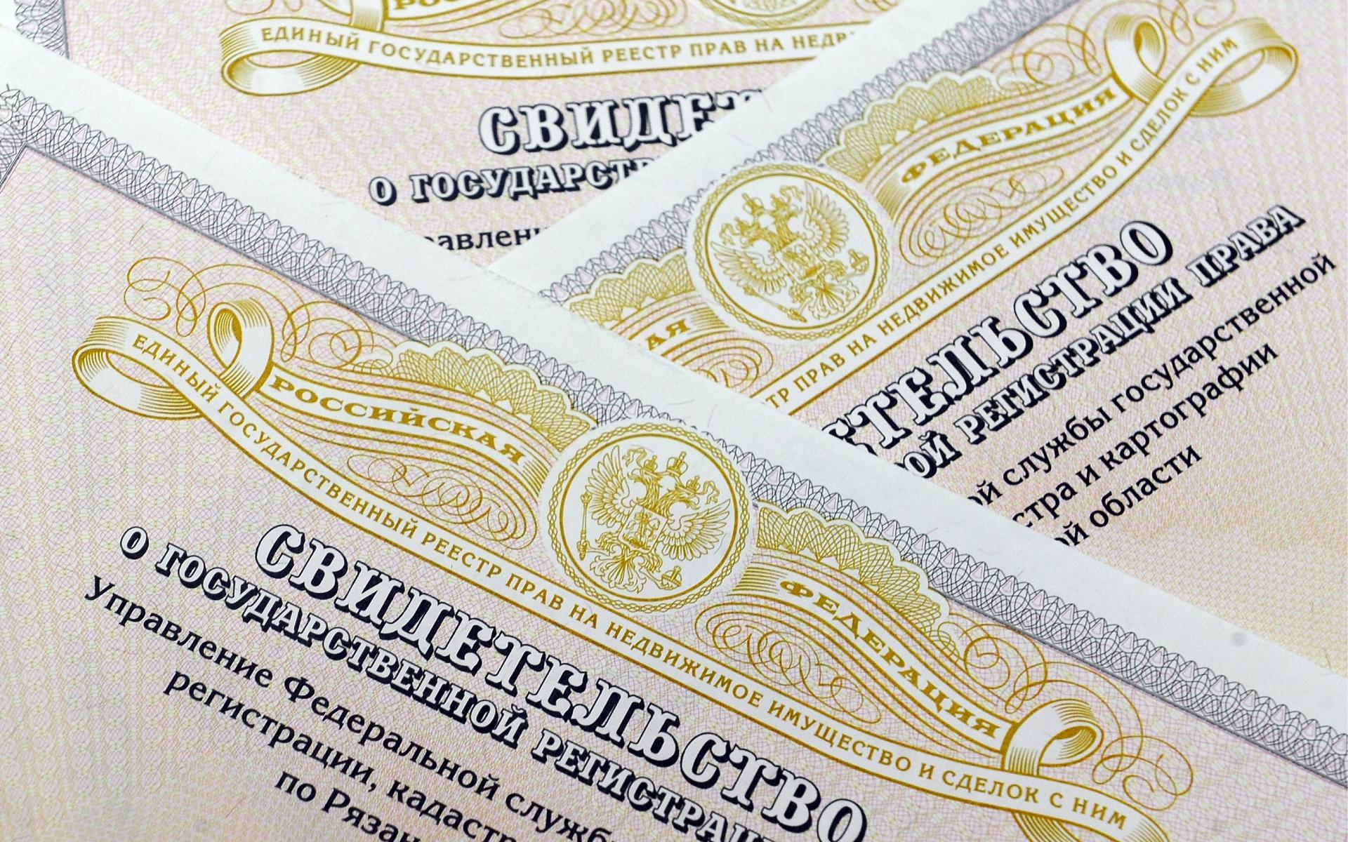 В Москве впервые превышен порог в 100 тыс. ДДУ за девять месяцев