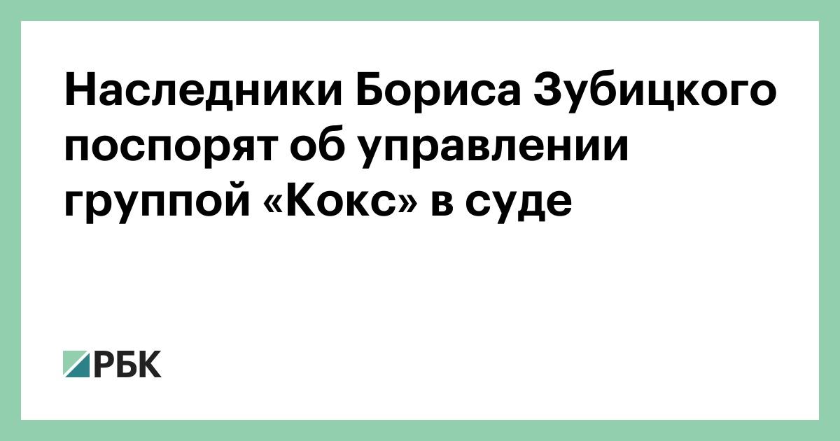 Псилоцин bot telegram Соликамск Семена  Прайс Находка