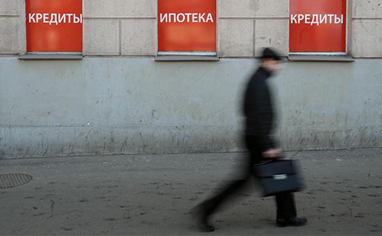 Банкиры предупредили о готовящемся запрете на досрочную выплату ипотеки