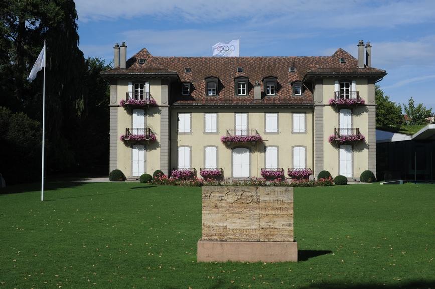 В замке Види находятся кабинеты руководства МОК. Сюда в начале XX века переехал Пьер де Кубертен из Парижа