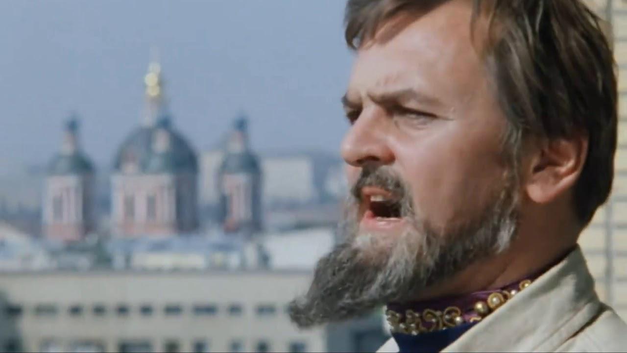 Фото:Кадр из фильма «Иван Васильевич меняет профессию»