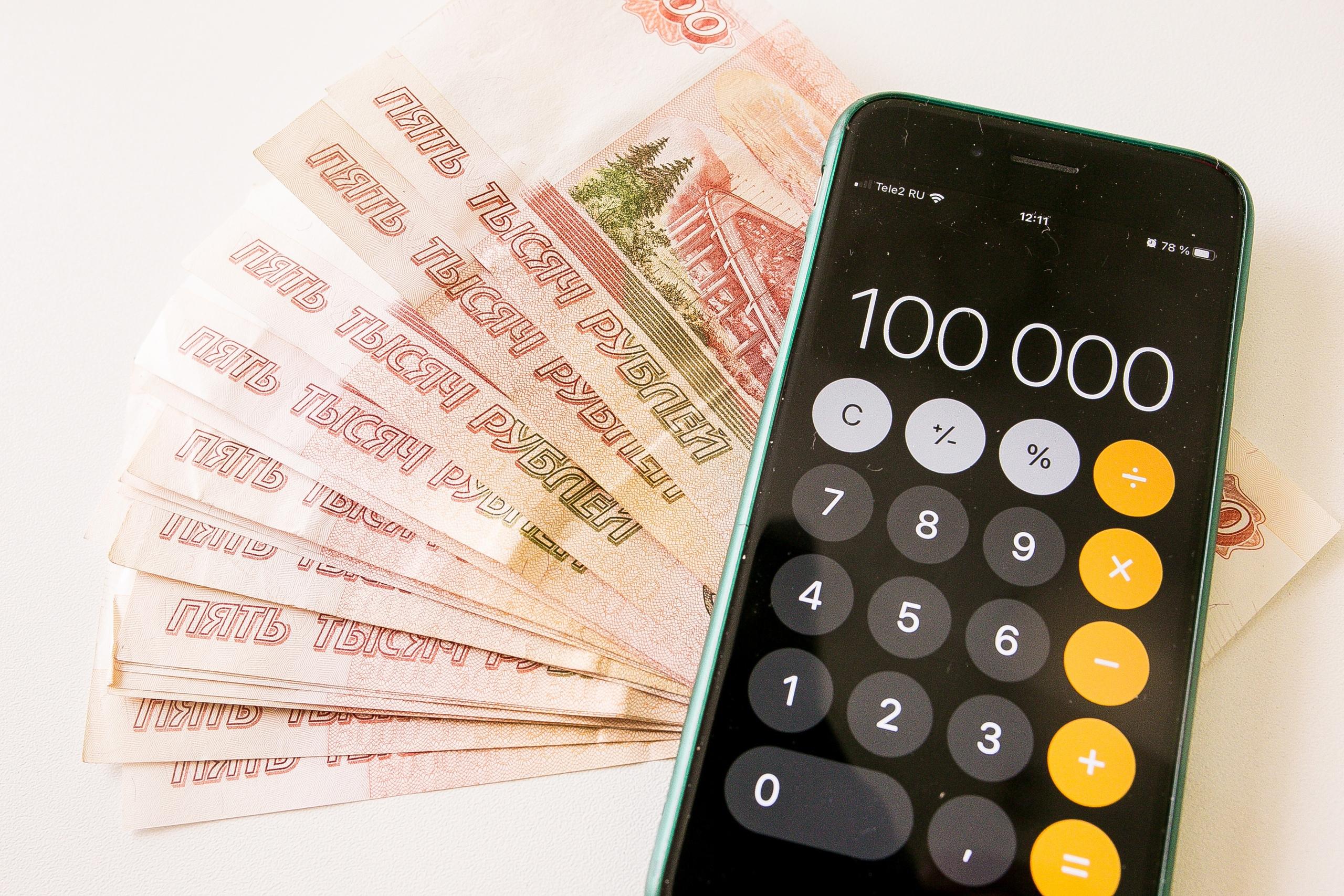 По версии следователей, в 2018 году тюменец несколько раз получал денежные вознаграждения