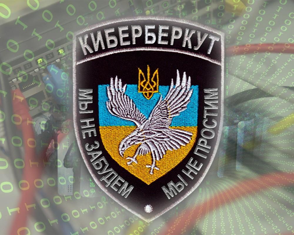 """Сайты НАТО пали под атакой """"КиберБеркута"""""""