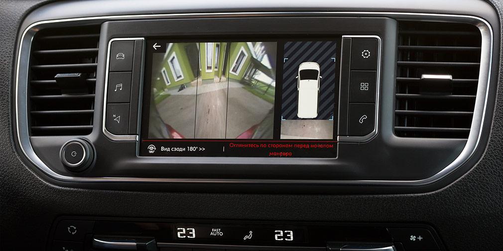 У продвинутой камеры заднего вида четыре режима: стандартный, автоматический, увеличительный zoom и круговой обзор.