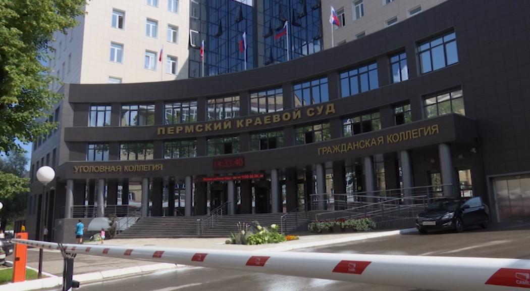 Обвиняемый в даче взятки 2,3 млн руб. заключил «сделку с правосудием»