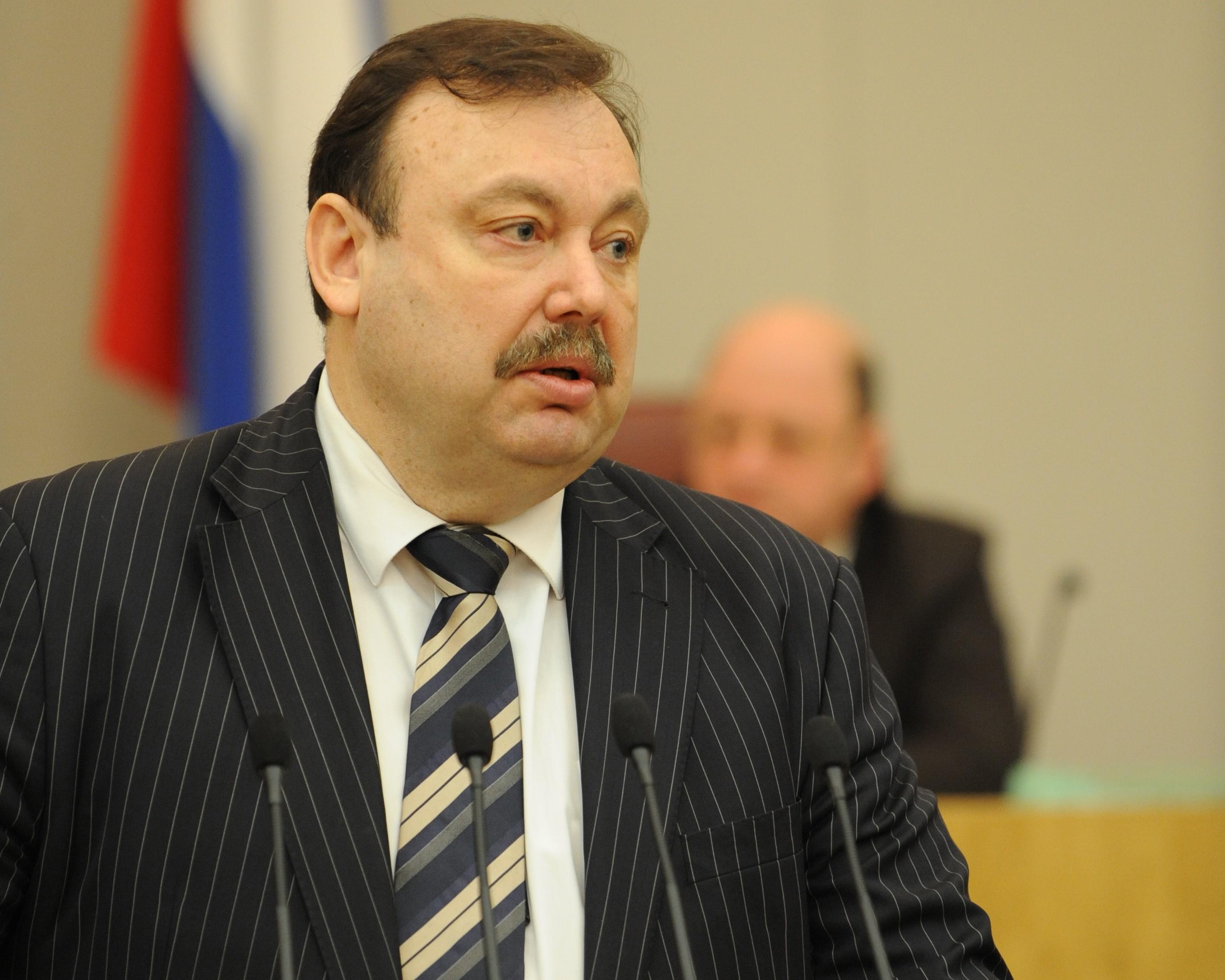 быстрый способ геннадий гудков депутат госдумы фото поставил ультиматум