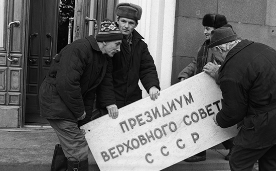 Демонтаж вывески «Президиум Верховного Совета СССР» послепоследнего заседания Совета Республик Верховного Совета СССР, накотором была принята декларация опрекращении существования Союза Советских Социалистических Республик