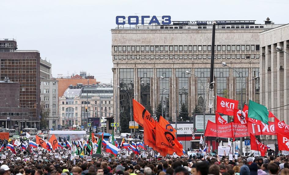 Участники акции в поддержку независимых кандидатов в депутаты Мосгордумы на проспекте Сахарова 10 августа 2019 года