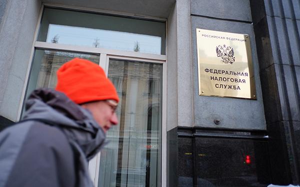 Прохожий у здания Федеральной налоговой службы России